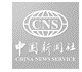 Nexenta Partner - China News Service